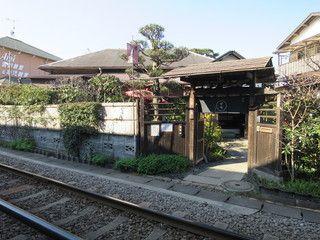 江ノ電の線路の向こうにお店