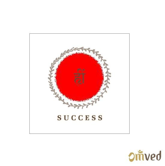 "The mystical bija/seed sound ""HAREEM"" is the pranav/cosmic principle of success and represents the divine energy of Goddess Bhuvaneshwari. Mantra chanting can help you tune into the cosmic frequency to increase your potentiality to accumulate fulfillment and achievement."