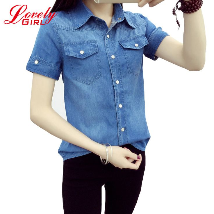 Women Shirt 2017 New Short Sleeve Double Pockets Casual Denim Shirts Women Korean Style Fashion Clothing Plus Size Blusas