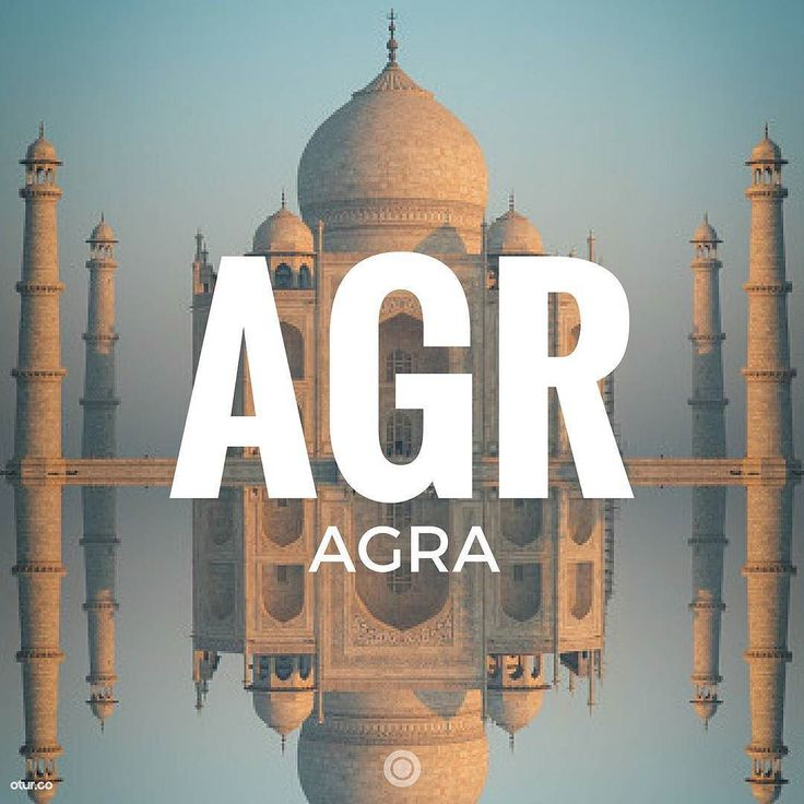 #Agra #India The world is a book and those who do not travel read only one page.  Saint Augustine #beautiful #city #hotel #happy #tourist #resort #amazing #hot #sunny #summer #fun #smile #family #travel #life #vacation #beauty #sun #beach #sunset #funny #holiday #flight #ticket #booking #excursion #swim #traveler