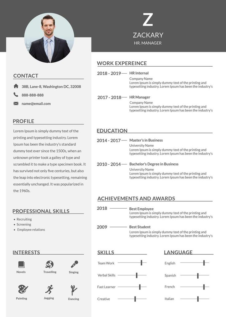 Manager Resume Format Word in 2020 Manager resume