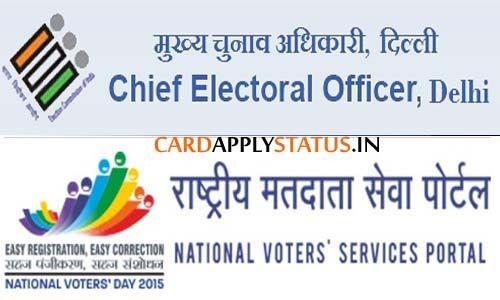 Delhi Voter ID Card Offline