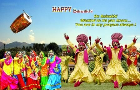 Happy Baisakhi Wishes 2016