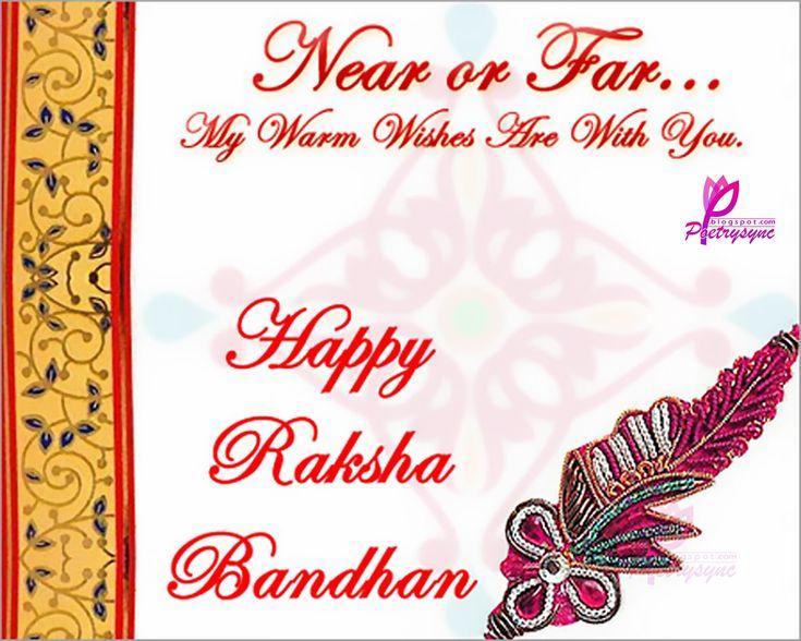Raksha Bandhan | Raksha Bandhan Quotes, Poems and Shayari with Images for Brother ...