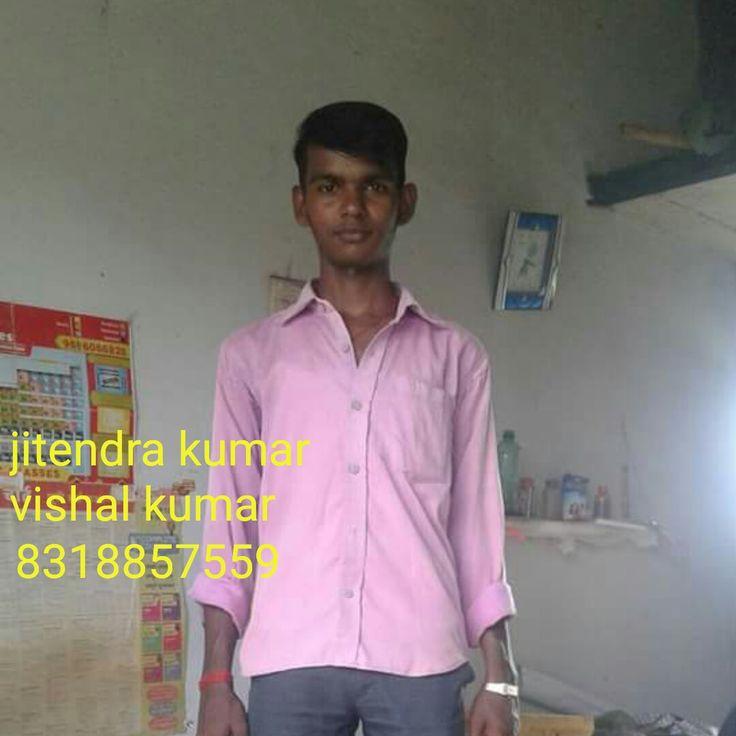 Jitendra kumar vishal kumar ka mobile number kya hai