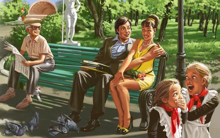 Сообщество иллюстраторов / Иллюстрации / Валерий Барыкин / Знакомство