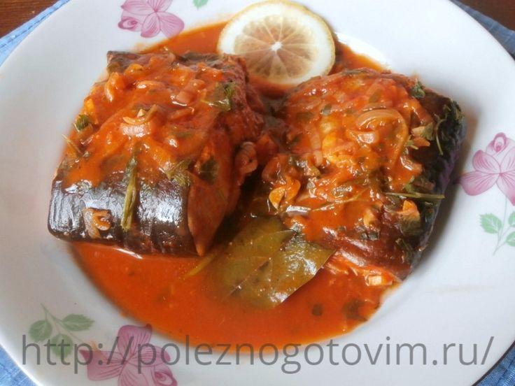 Тушеная рыба в томатном соусе Тушеная рыба в томатном соусе - замечательное диетическое блюдо. Всегда получается вкусным, готовится просто и быстро. Это рецепт здорового питания