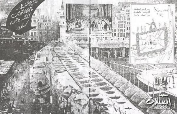 اضغط على الصورة لرؤيتها بحجمها الطبيعي In 2020 Historical Pictures Pictures Masjid