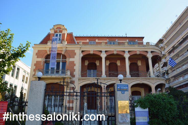 Thessaloniki - Villa Modiano --- Cultural and Ethnological Museum of Macedonia and Thrace --- Βίλα Μονδιάνο Θεσσαλονίκη - Η βίλα Μονδιάνο βρίσκεται πολύ κοντά στην Βασιλίσσης Όλγας ενώ κοιτάζει πρός την μεταμορφωμένη νέα παραλία. Στεγάζει το Λαογραφικό - Εθνογραφικό μουσείο Μακεδονίας Θράκης.  #thessaloniki #vila #mondiano #modiano #vasilissis #olgas #cultural #ethnological #museum #greece #architecture