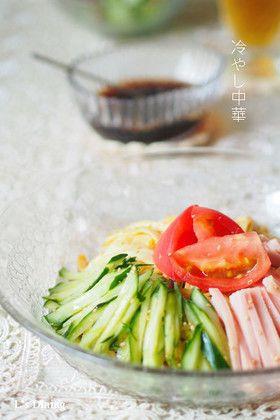 ウチの黄金比~美味しい本格冷やし中華