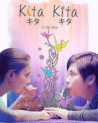 "Yung tipong after the movie, mapapakanta ka na lang ng, ""Two less lonely people in the world and it's gonne be fine. Two less lonely people in the world I just can't believe you're mine."" Done watching Kita Kita. Cute yung movie, in fairness. Laughtrip yung tandem nina Alessandra and Empoy na may kurot sa puso in the end. And it feels like going to Japan, too. #marcorecommends #KitaKita #marcothemovieguy #sunday #pinoymovie ��Congrats Spring Films and Viva Films. #japan #pinoy #asian…"