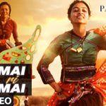 Mai Ri Mai Lyrical Video | Parched | Radhika Apte, Tannishtha Chatterjee, Adil Hussain | T-Series