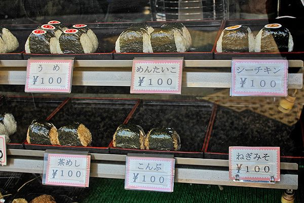 Surviving Japan: Budget Travel in Japan Demystified   GRRRL TRAVELER