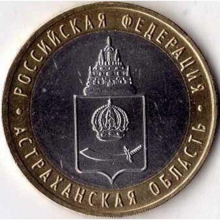 Таблицы цен на монеты СССР и современной России