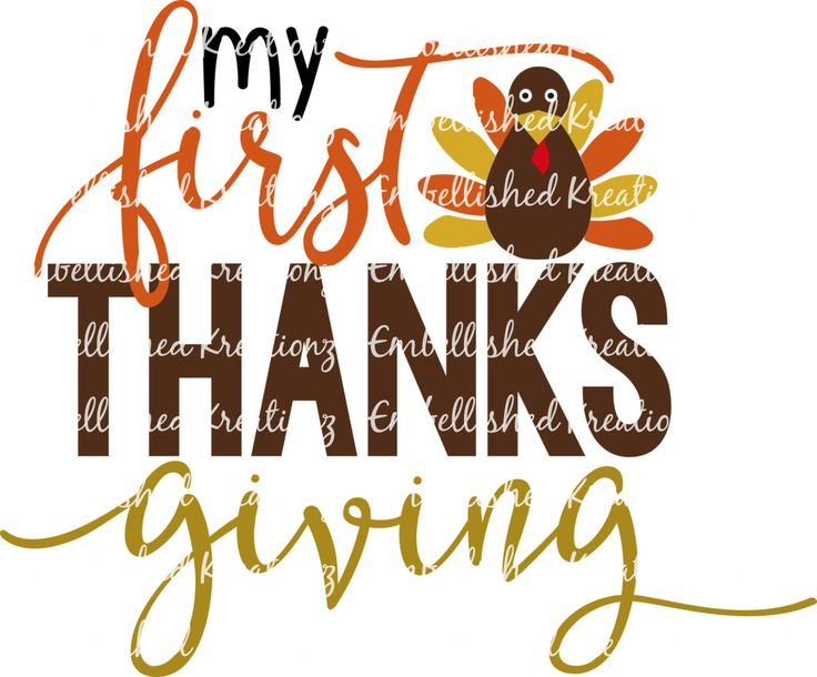 Best Thanksgiving Vinyl Decals Images On Pinterest Transfer - Transfer tape for vinyl decals
