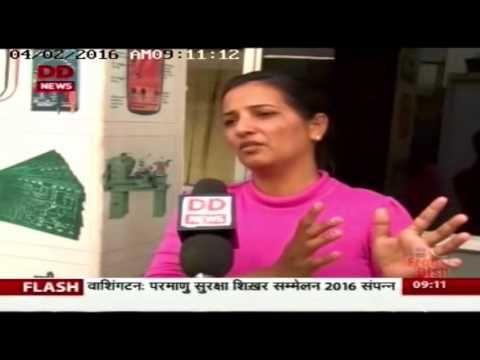 MD RAJBALA WITH DD NEWS