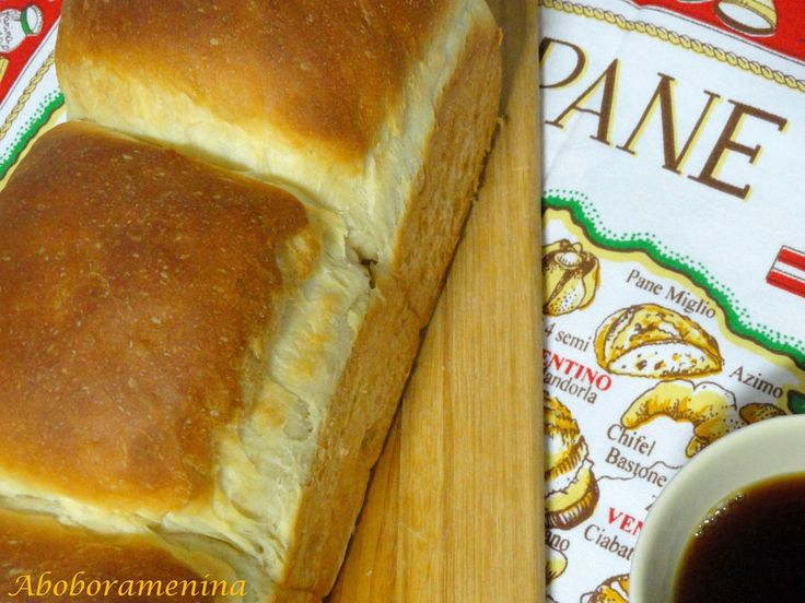 Brioche é um pão macio e ligeiramente adocicado com um maior teor de manteiga na massa. Essa receita é bem simples e não exige nenhum...