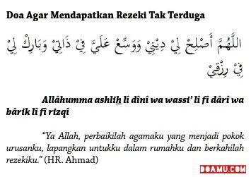 """""""Ya Allah, perbaikilah agamaku yang menjadi pokok urusanku, lapangkan untukku dalam rumahku dan berkahilah rezekiku."""" (HR. Ahmad)"""