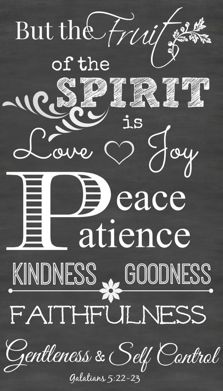 Fruit Of The Spirit is love, joy, peace, patience chalkboard scriptures printable art