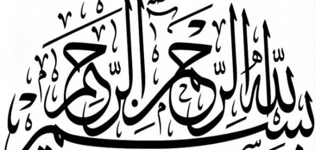 تعليم الكتابة اللغة العربية للمبتدئين Arabic Calligraphy