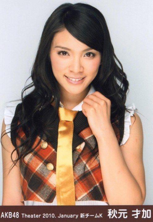 Full Sayaka Akimoto ...