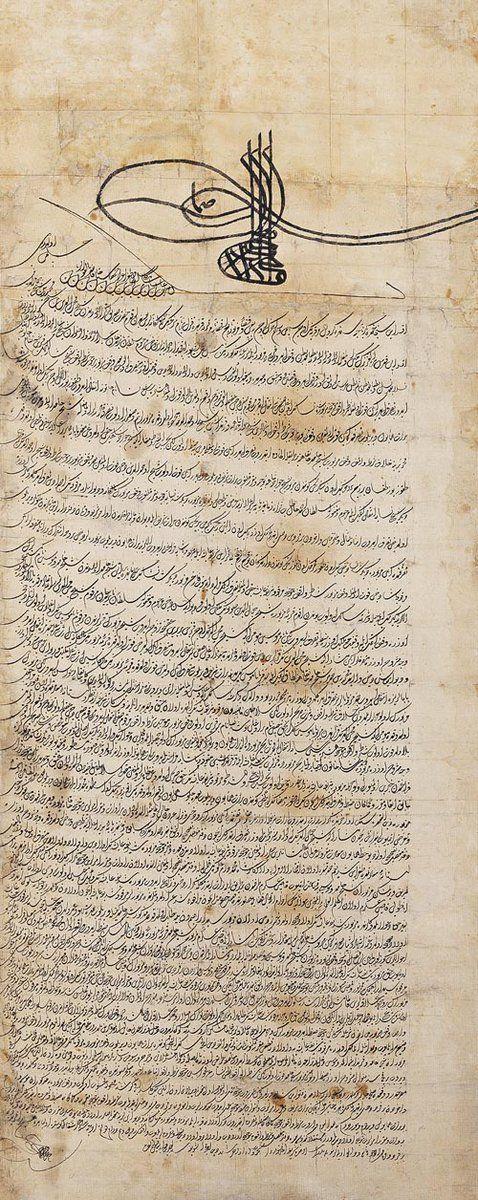 An Ottoman Firman, Sultan Murad IV, 1631 (Osmanlı Ferman, 4. Murad)