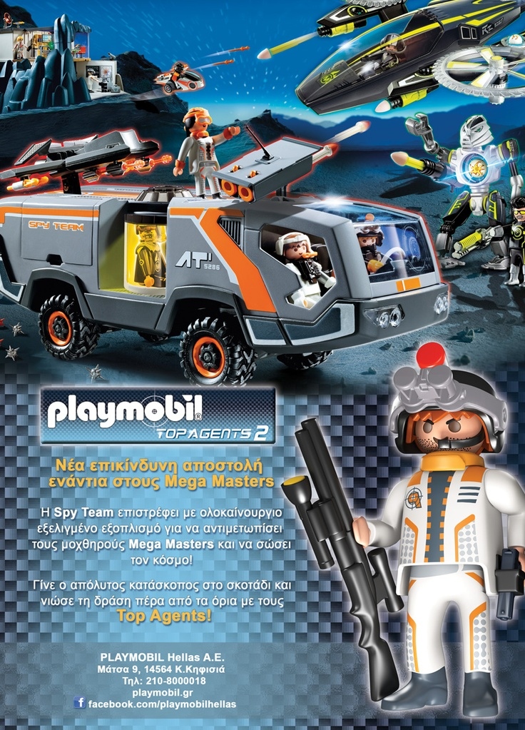 pin on playmobil top agents 2