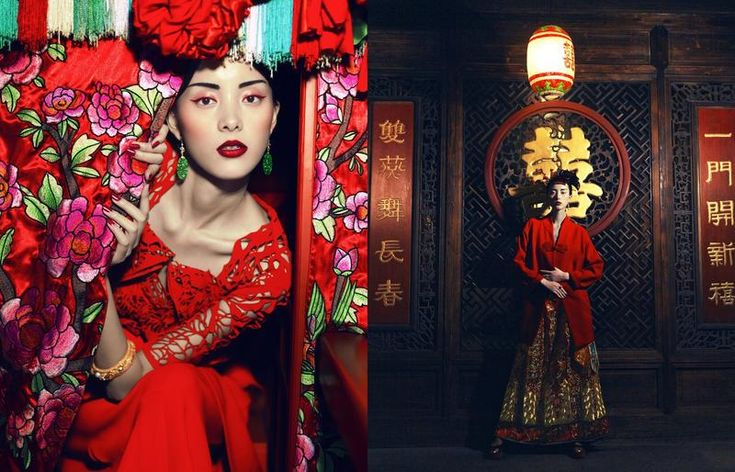 The Chinese Bride (Harpers Bazaar China)
