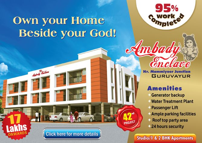 Ambady Enclave – TBPL Builder's 42nd project . Buy your dream home in the land of lord guruvayoorappa. Ambady Enclave is a G+2 apartment project offering 1,2,BHK studio flats .For more details visit us online : http://www.tbpl.in/flats-apartments-villas-guruvayoor/