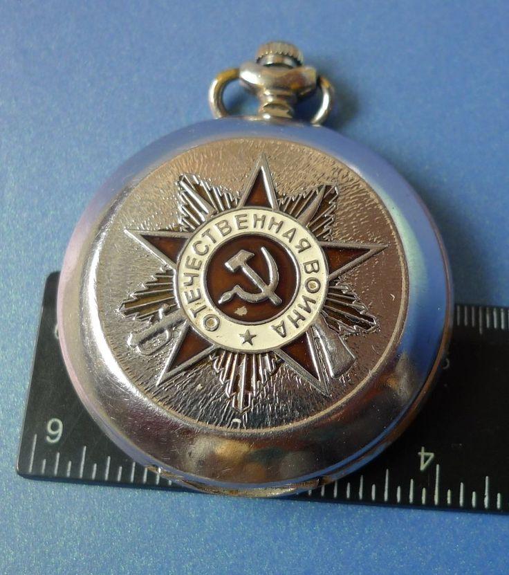 Vintage Pocket Watch MOLNIJA 1941-1945 The Great Patriotic War USSR Soviet #Molnija