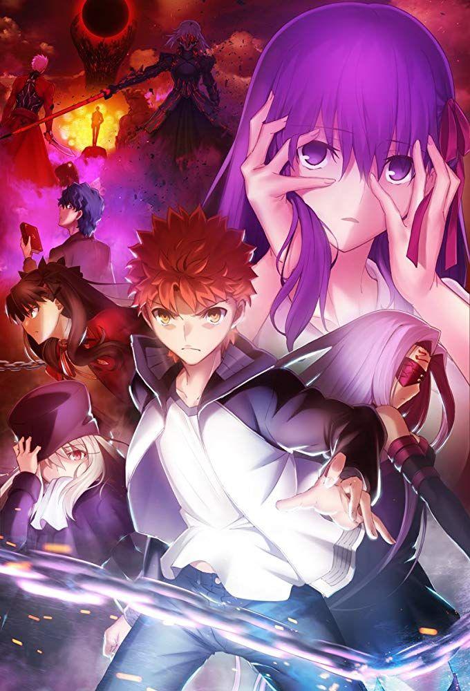 Fate/Stay Night Heaven's Feel Lost Butterfly Fate stay