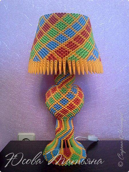 Поделка изделие День рождения Начало учебного года Оригами китайское модульное Настольная лампа-2 Бумага фото 1