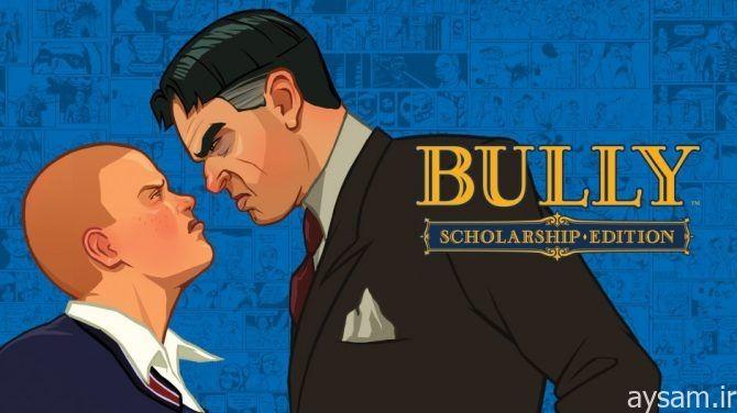 امروز خبری مرموز از ساخت عنوان Bully 2 برروی وبسایت Game Informer قرار گرفت. این خبر به سرعت از روی سایت حذف شد، اما نتوانست مانع از انتشار آن در فضای مجازی شود!  اتفاقی عجیب رقم خورد! Game Informer صفحهای برای عنوان Bully 2: Kevin's Back Jack در وبسایت خود نشر داد. شما میتوانید در انتهای