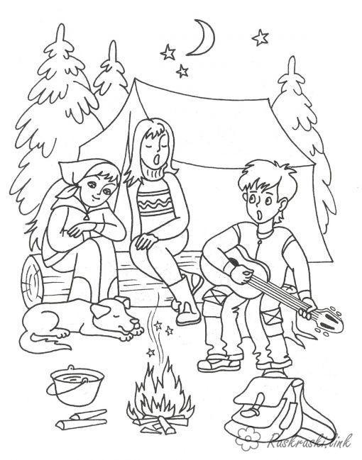 Раскраски Лето раскраска, лес, палатка, костер, гитара, веселые ребята