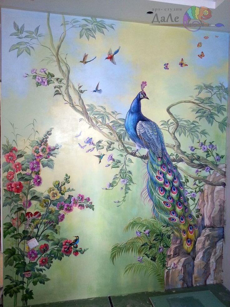 132 best insp images on pinterest wall murals for Australian mural
