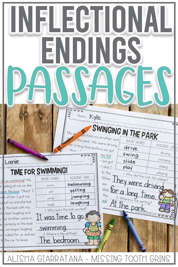 small resolution of These activities are perfect for your students to learn their inflectional  endings! Each worksheet allow…   Reading passages