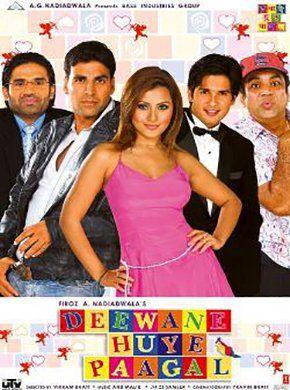 Deewane Huye Paagal Hindi Movie Online - Akshay Kumar, Shahid Kapoor, Sunil Shetty, Rimi Sen, Paresh Rawal, Vijay Raaz and Johnny Lever. Directed by Vikram Bhatt. Music by Anu Malik. 2005 [UA] ENGLISH SUBTITLE