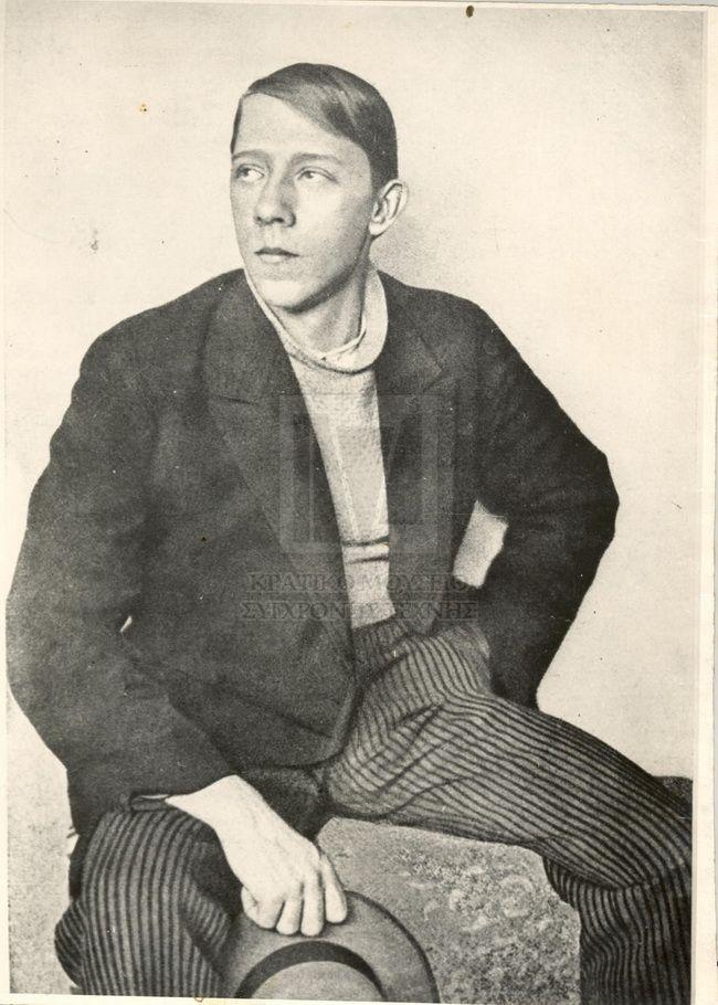Vladimir Tatlin (Russian and Soviet painter and archictect ...