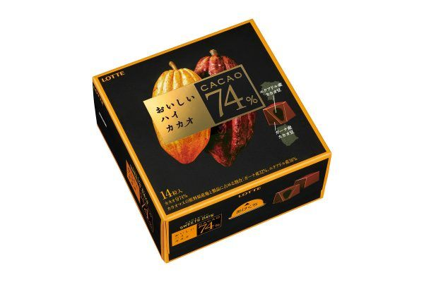 カカオ74%、でもおいしいチョコ! ロッテの「おいしいハイカカオ」新発売