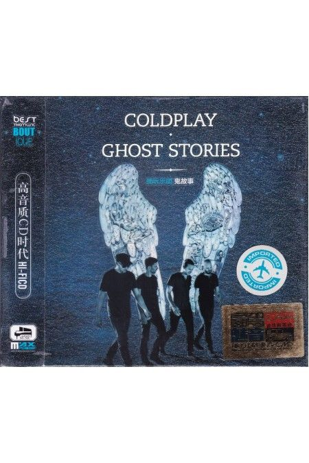 COLDPLAY - Ghost Stories + Greatest Hits 3CD Box Set