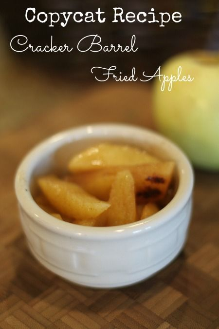 Copy Cat Recipe: Cracker Barrel Fried Apples