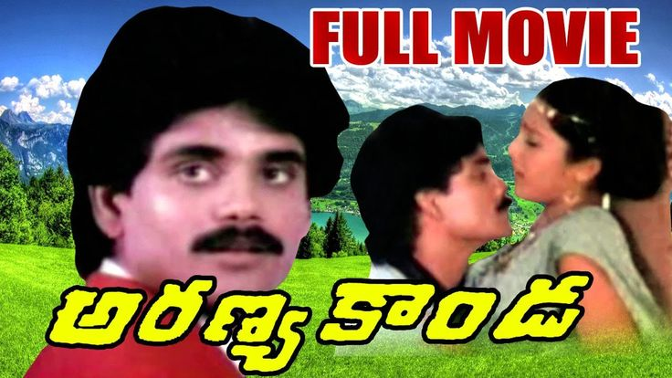 Watch Aranyakanda Telugu Full Length Movie || Akkineni Nagarjuna, Ashwini, Rajendra Prasad, Free Online watch on  https://free123movies.net/watch-aranyakanda-telugu-full-length-movie-akkineni-nagarjuna-ashwini-rajendra-prasad-free-online/