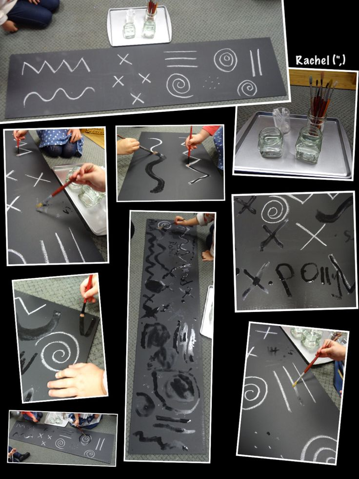 "Tracing over chalk patterns with water - from Rachel ("",)"