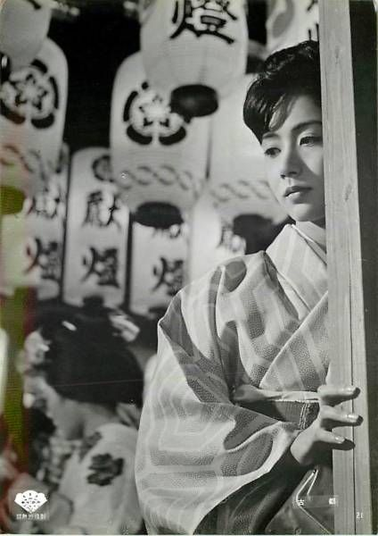 enzantengyou: p7919岩下志麻『古都 (1963』美品 Via Yellowmenace.tumblr