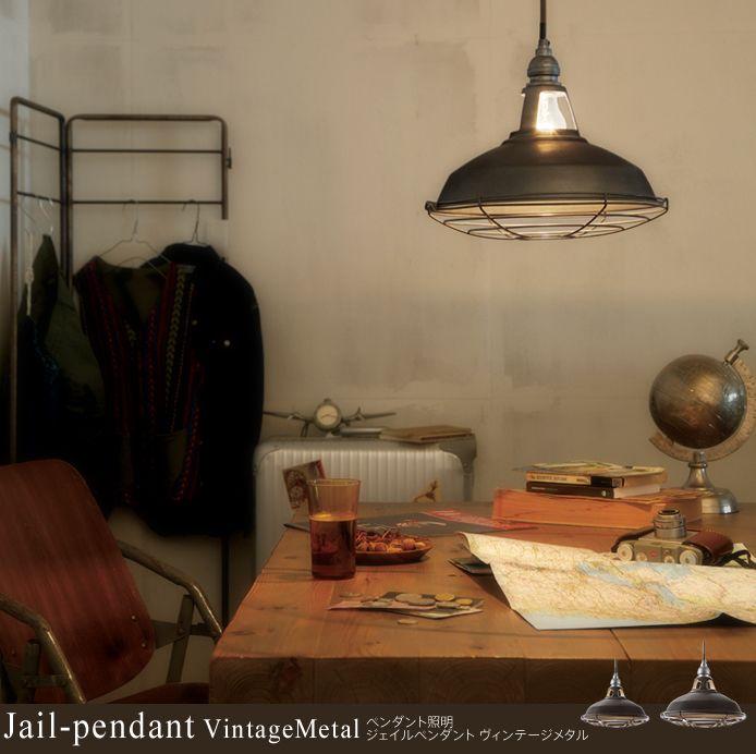 「Fishermans pendant」の意匠を継承し、インダストリアルなデザインを享受した、 メンズライクなペンダント「Jail pendant(ヴィンテージメタルカラー)」。