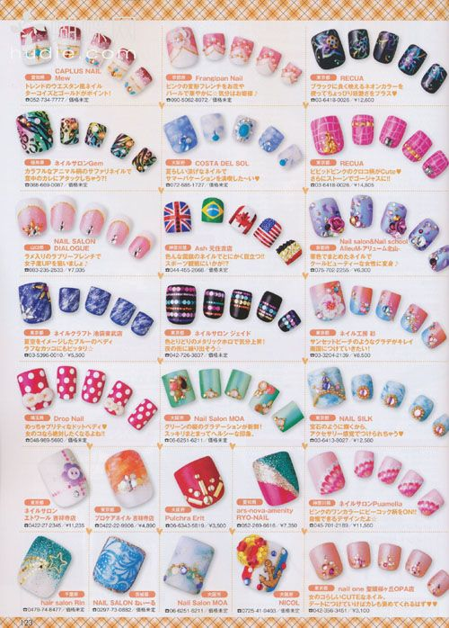 Japanese Nail Art Designs Magazine Hession Hairdressing