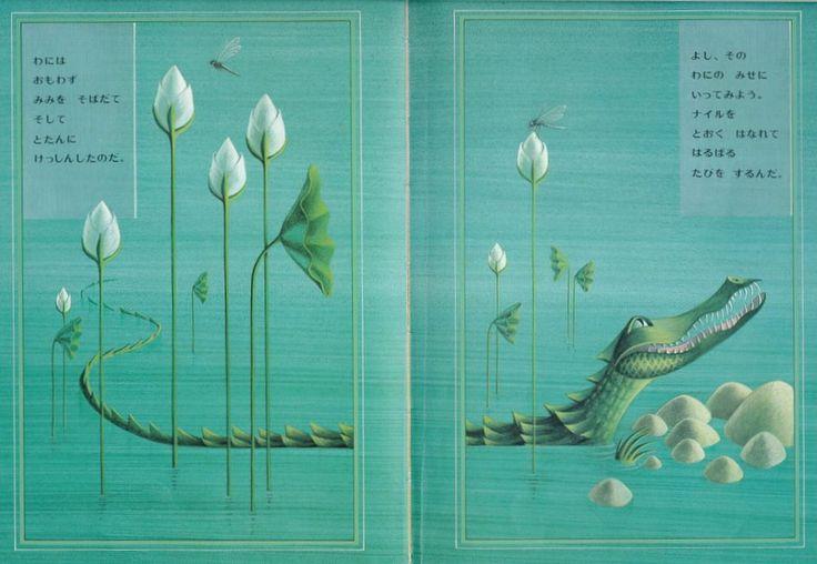 Binette Schroeder,  Crocodile Crocodile