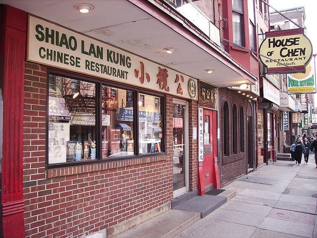 33 Best Favorite Philadelphia Places Images On Pinterest