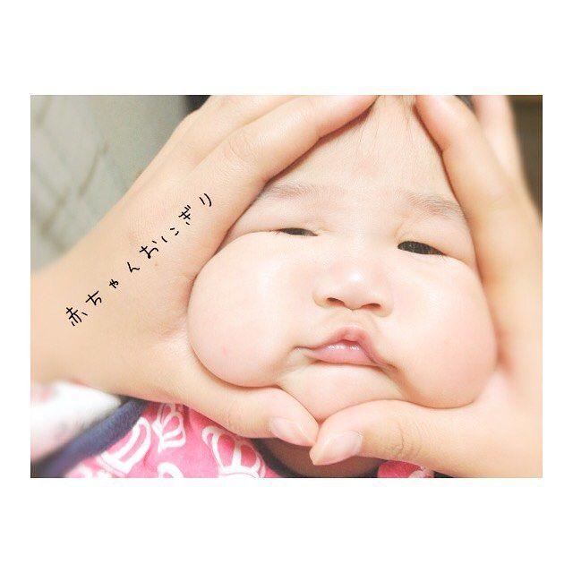Our new favorite photo trend: rice-ball babies. 赤ちゃんおにぎりしたときの この口が好き笑 タコさん ぶちゃカワだわ〜☺️ ⁑ #赤ちゃんおにぎり #タコさん #ぶちゃカワ #ママ友募集 #フォロー#follow#フォロバ