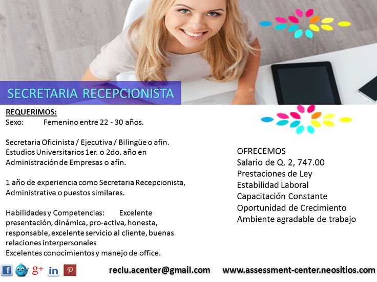 #Empleo Estamos contratando: SECRETARIA RECEPCIONISTA Aplica enviando tu CV + fotografía reciente a reclu.acenter@gmail.com, indica en el asunto la plaza de interés. #PlazasVacantes #AssessmentCenter #Guatemala #Personal